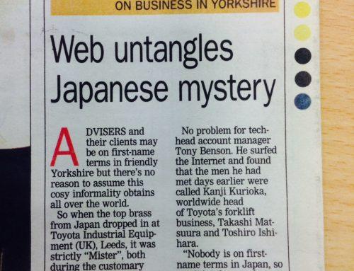 Mysterious Interweb Days
